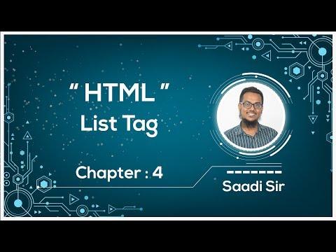 HTML | Use Of List Tag | HSC ICT Chapter 4 | Saadi Sir
