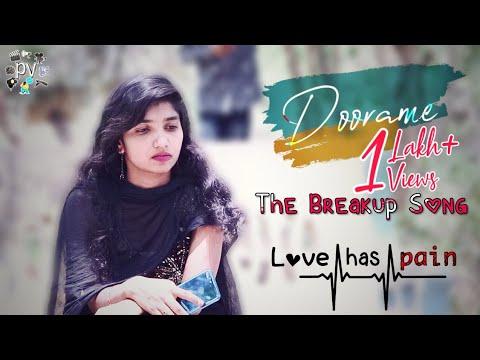 Neekai Brathikesthunna Full Video Song  Doorame   Pegadapally Vibes  2019