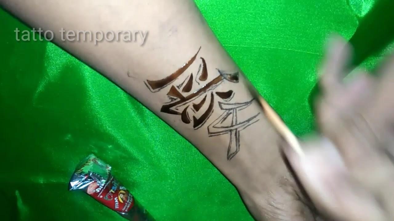 Cara Membuat Tatto Tulisan Jepang Memakai Henna Youtube
