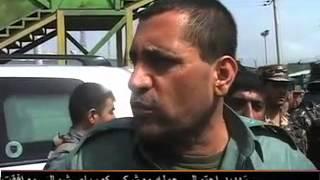 Afghan Anti-Muslim Film Protest مظاهرات کابل برعلیه فلم ضد اسلامی .mov