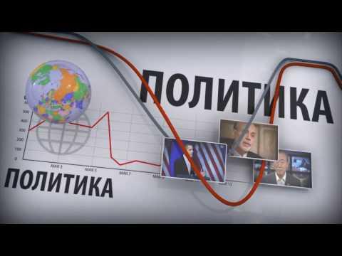 обучение в России и за -