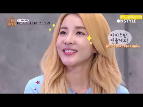 [ซับไทย] 170112 Doyoung And Dara Lipstick Prince Ep 7 CUT
