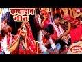 काहे पापा अइलS मन उदास कई के | 2019 का सबसे हिट (कन्यादान गीत ) Munni Lal Pyare | Vivah Geet