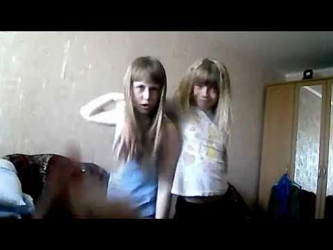 Алена и Вика отжигают