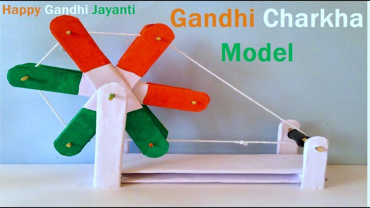 Mahatma Gandhi Charkha Making Model Gandhi Jayanti Special Howtofunda Youtube