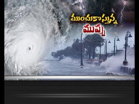 Irma Cyclone in Florida | Hurricane Irma Begins Lashing Florida