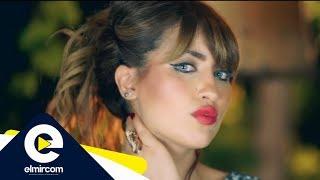 أميرة شاكر - بغيتيني نكون ديالك ( فيديو كليب حصري ) | Amira Chakir - Bghitini Nkon Dialek