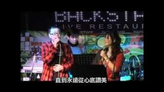 陳立業x鄧婉玲「全因為...在乎?」音樂會