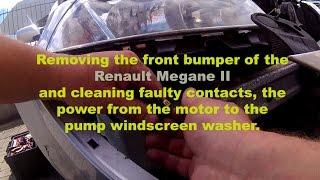 Removing the bumper and windscreen washer pump repair - Megane II