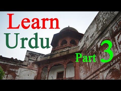 Learn Urdu - Daily use Urdu sentences for beginners 3 - Urdu English speaking course