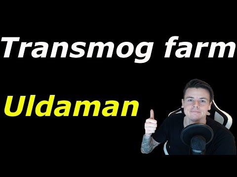 WoW : Gold Farming | Transmog Farming | Uldaman |