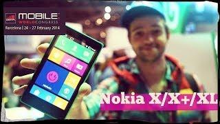 Первый обзор Nokia X/X+/XL. Android, ты ли это?