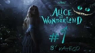 Алиса в Стране Чудес (Alice in Wonderland), 2010. #1. [Белый кролик зовет]