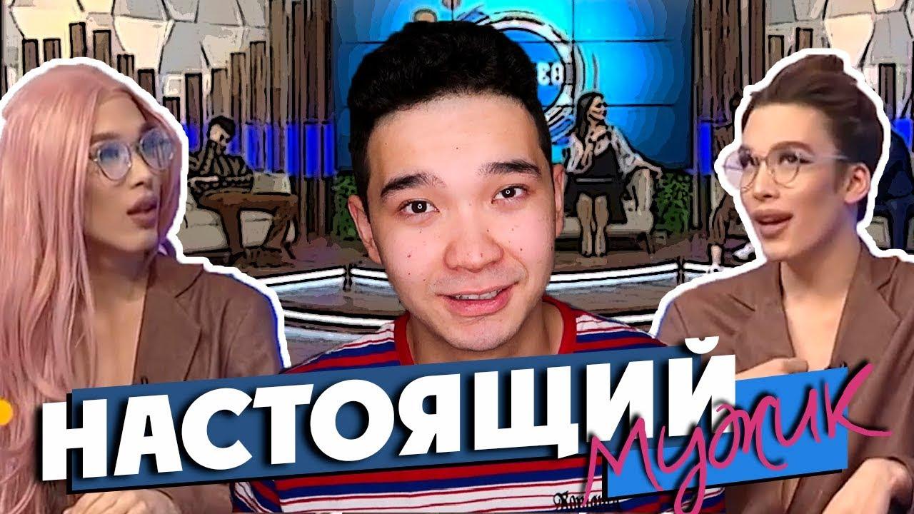 Таиланд гей шоу ню