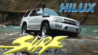 Toyota Hilux Surf  / Куплю такой, когда вырасту