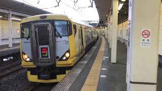 E257系500番台マリNB-08編成大網発車