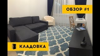 Обзор квартиры 47 кв.м.   ЖК EXPO Plaza   Мебель из IKEA