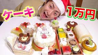 【大食い】ケーキ1万円分食べ切るまで帰れません!!が、かなりキツかった… thumbnail