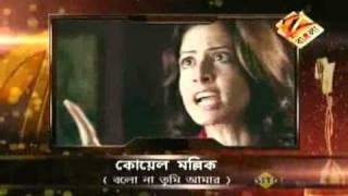 Zee Banglar Gourab Samman 2011 June 05 '11 Part - 31