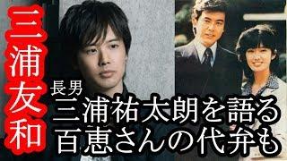 俳優・三浦友和(65)が15日放送のTBS系大型音楽特番『音楽の日』(後2...