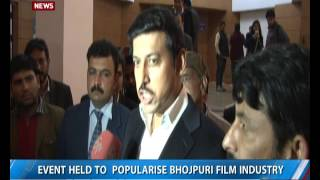 3-day Bhojpuri Film festival kicks off in New Delhi