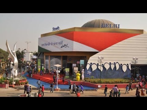 35th India International Trade Fair 2015 : NewspointTV