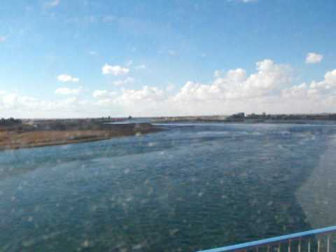 Nahr al Furat/Euphrates River