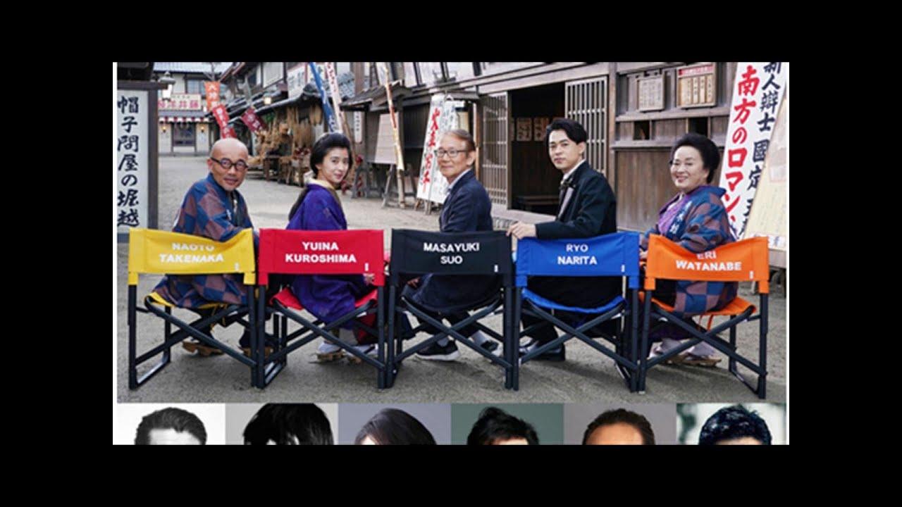 "Ryo Narita and Yuina Kuroshima are cast in movie ""Katsuben!"" | TAKA"