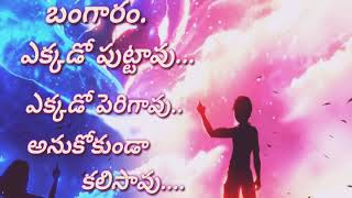 Best Love Proposal Quotes In Telugu // Preethi C