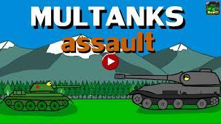 МУЛЬТИКИ ПРО ТАНКИ игра про веселые танки из этого мультика для детей CARTOONS ABOUT TANKS game