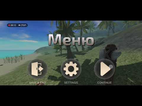 1 серия Survivor Adventure: выживание на острове прохождение игры