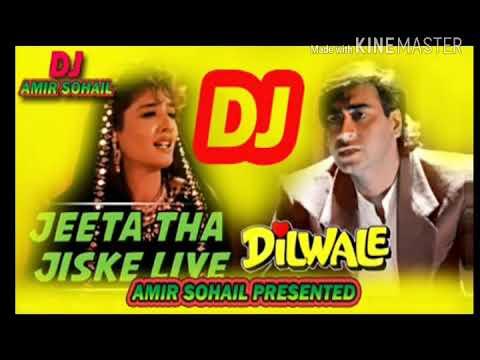 Aaj Ke Liye Jiske Liye Marta Tha Ek Aisi Ladki Thi Jise Mai Pyar Karta Tha Hindi Dilwala  DJ Remix