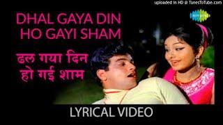 Dhal gaya din ho gai sham karaoke for female