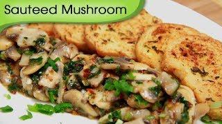 Garlic Sauteed Mushroom - Quick Appetizer Recipe - Vegetarian Starter Recipe By Ruchi Bharani [hd]