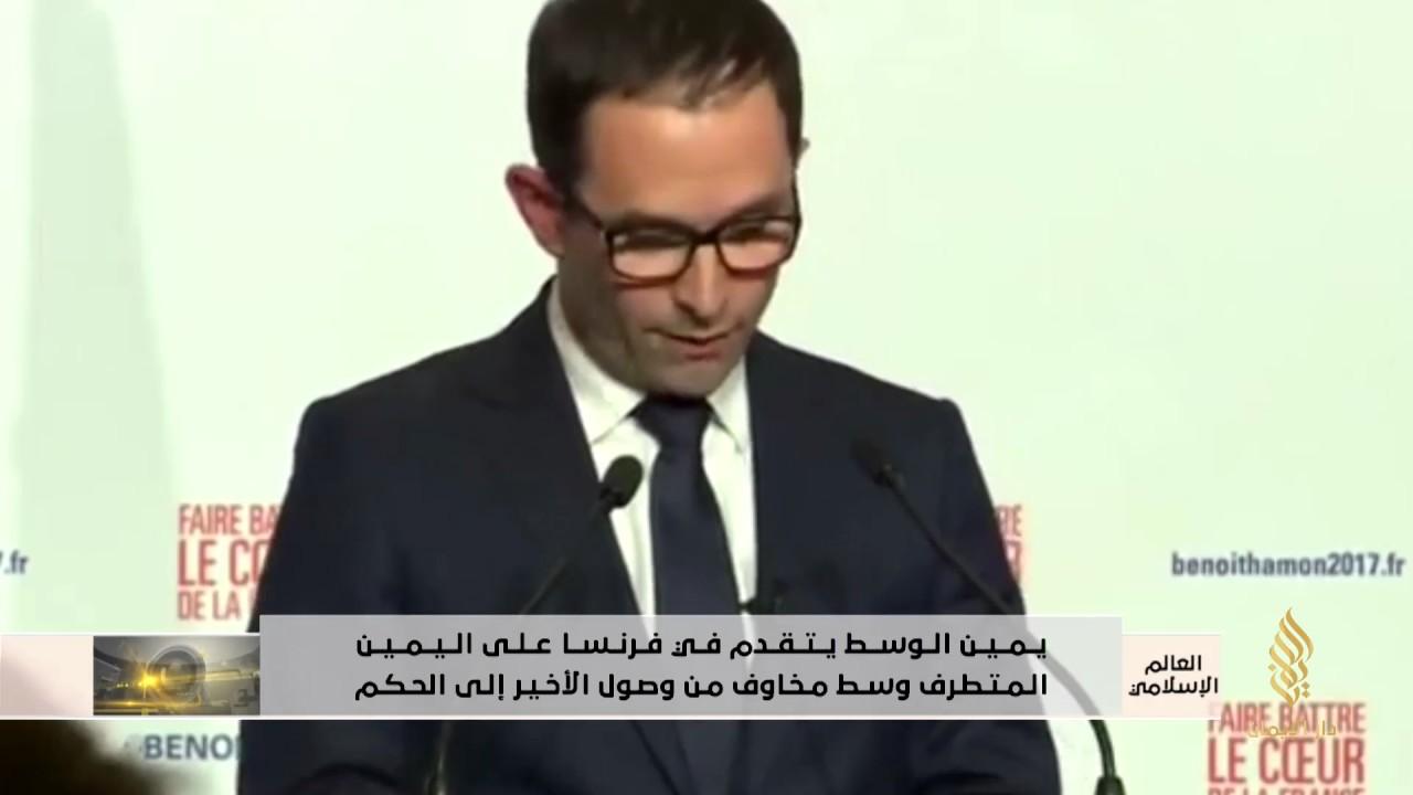 اليمين المتطرف Picture: يمين الوسط يتقدم في فرنسا علي اليمين المتطرف