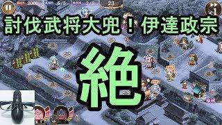 ブログ記事 :http://nasubisu.info/?p=17062 ☆チャンネル登録よろしく...