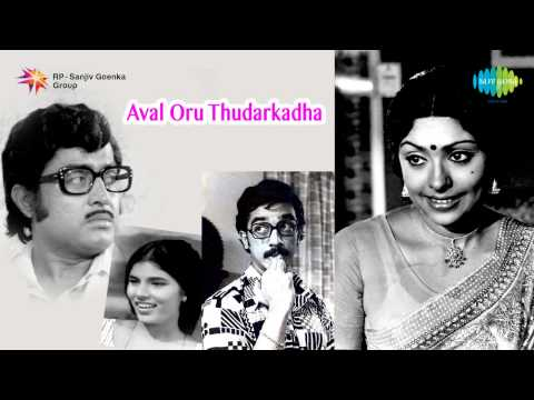 Aval Oru Thudarkatha   Deivam Thanna Veedu song
