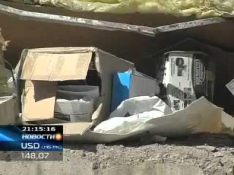 Упавший дом в Караганде