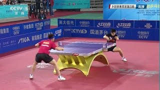 2016 China Super League: SHANDONG Vs BAYI [Full Match/CCTV-5|HD1080p]