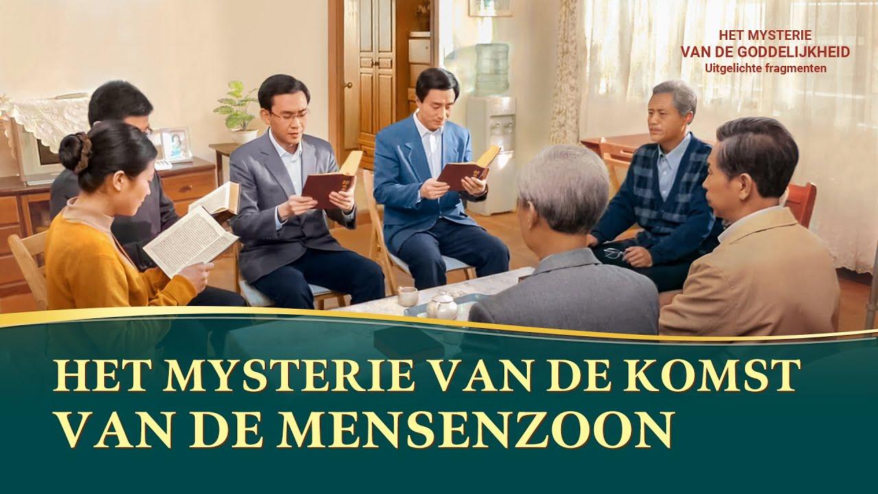 Het mysterie van de komst van de Mensenzoon