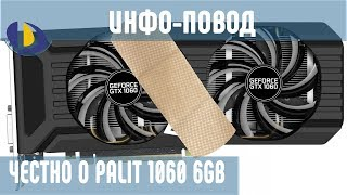 обзор Palit GeForce GTX 1060 DUAL 6Gb