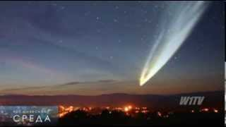 Comet ISON Update November - Roscosmos Russian Space Agency - Nov. 15, 2013