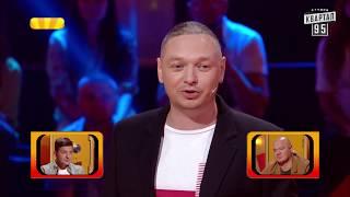 Веселые алкаши и Лайфхак для Порошенко | Рассмеши Комика 2018