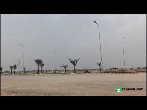5 MARLA RESIDENTIAL PLOT FOR SALE IN DHA MULTAN