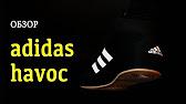 Мужская спортивная обувь — купить по выгодной цене с доставкой. 1009 моделей в проверенных. Сравнитьв сравнении. Штангетки sabo · 3 510 ₽.