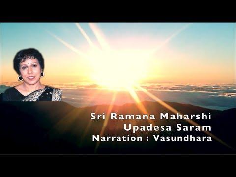 Upadesa Saram  English and Sanskrit with Subtitles