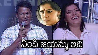 Samuthirakani Makes Fun With Varalaxmi Sarathkumar | KRACK Movie Success Meet | News Buzz