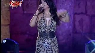 Haramt Ahebak - Haifa Wehbe حرمت احبك - حفلة - هيفاء وهبى