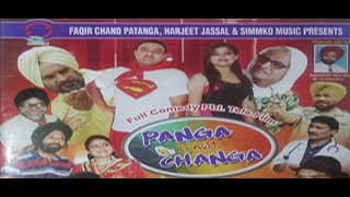 Panga Is Not Changa |  New Full Punjabi Comedy Movie | Latest Punjabi Movies 2015