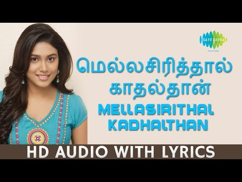 Mella Sirithal Song With Lyrics | Aadhalal Kadhal Seiveer | Yuvan Shankar Raja | Tamil | HD Song